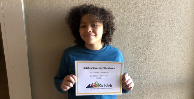 Kristain Mckinney-Heflin – January 2021 Student of the Month
